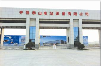 莱钢集团齐鲁泰山电站设备有限公司