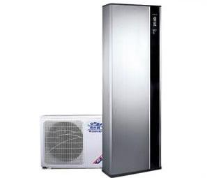 必威体育首页源热泵供暖系统类型